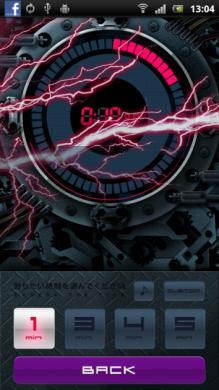 Energy Timer