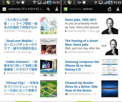 Feedly:記事のタイトルと冒頭部分、サイト名、日時などが書かれており、気になる内容であればタップしよう