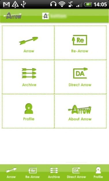 Arrow:メイン画面