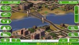 SimCity Deluxe:どんな都市も思いのまま創造できる。