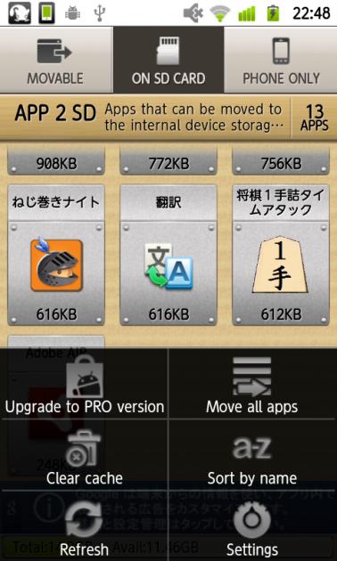 App 2 SD (move app to SD):メニューからアプリをまとめて移動やソートができる