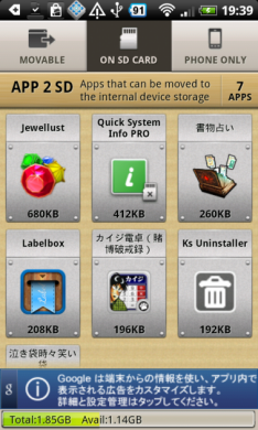 App 2 SD (move app to SD)