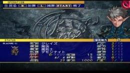 新天魔界 ジェネレーション オブ カオス IV