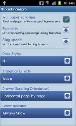 91 Pandahome Pro:ホーム画面のUIを変更する