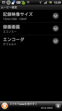 DoubleShot:ムービー設定画面。ケータイ用動画の設定も可能(右)