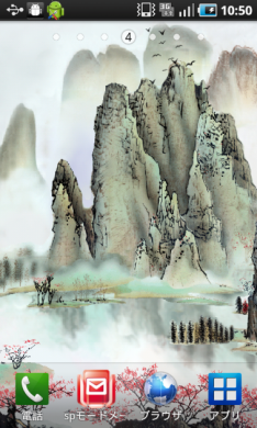 Chinese Painting Free