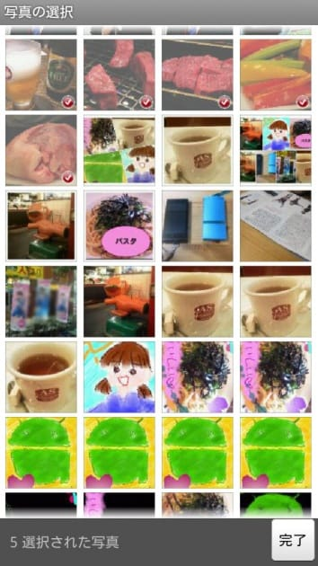 PhotoShake!:画像ピッカーは複数画像選択に便利