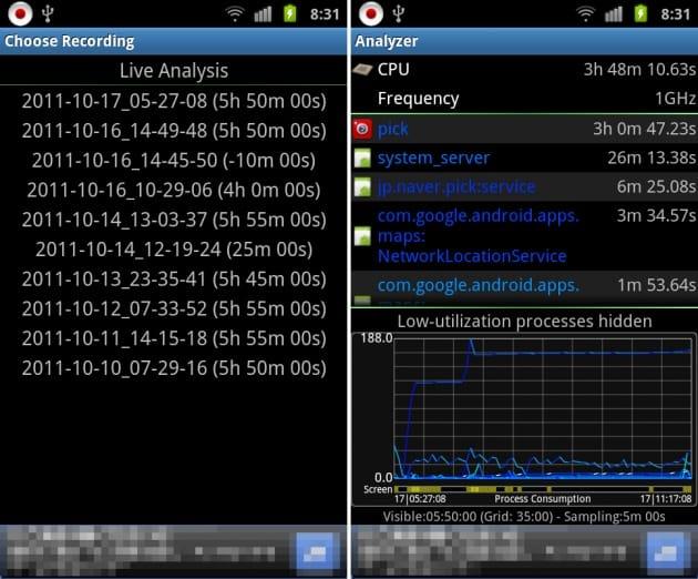System Tuner:「Analyzer」記録された日付画面(左)グラフの表示画面(右)