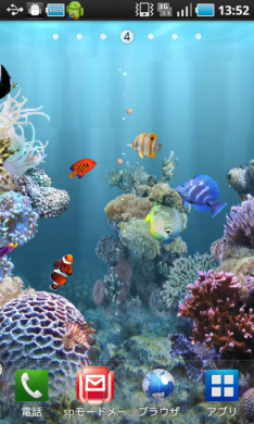 aniPet海洋水族館ライブ壁紙