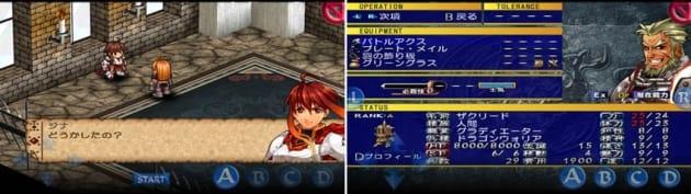 新天魔界 ジェネレーション オブ カオス IV:アドベンチャーパートの会話はボイス付き。(左)キャラ数も多い。(右)