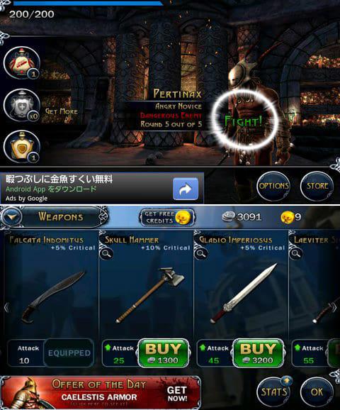 BLOOD & GLORY:対戦する敵にはそれぞれに技にクセがある。(上)武器は剣優先で購入して強化しよう。(下)