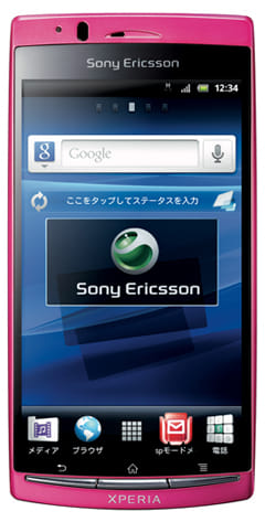 Xperia arc SO-01C