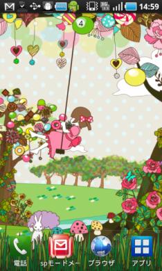 sweet tree ライブ壁紙 Free
