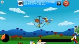 Turkey Blast: Reloaded:飛びまくる鳥を撃ちまくれ!