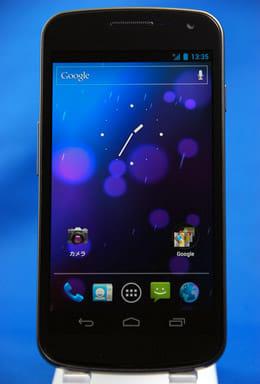 Android4.0を搭載したGALAXY NEXUS SC-04D