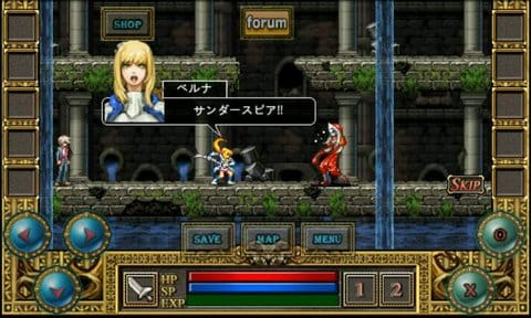 Demon Hunter:剣と銃、魔法を使ったスタイリッシュアクション!