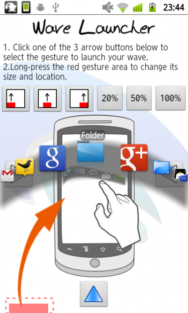 Wave Launcher:違うアプリを利用中でも、ランチャーは波状に表示される