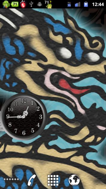 a1-青龍乱舞:ホーム画面をまたぐ和の龍。龍の顔をメインに利用するなら画面右端がベスポジ