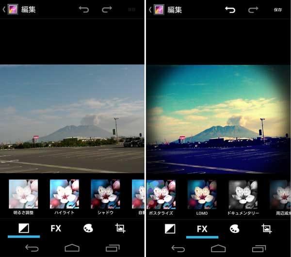 ワンタップで加工できる『ギャラリー』。元画像(左)エフェクト後(FXのLOMO)(右)