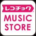 レコチョク~音楽ダウンロードアプリ 無料試聴・歌詞閲覧可能~
