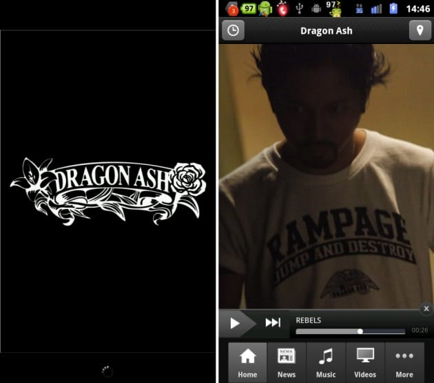 Dragon Ashの画像 p1_25