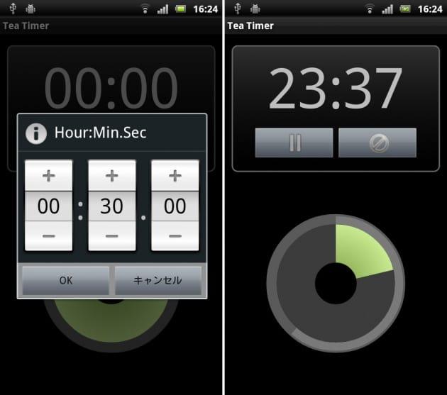 Tea Timer:「Set timer」をタップして時間を設定したら「OK」をタップしてカウントダウン開始。円グラフで残り時間を表示してくれるので感覚的につかみやすい