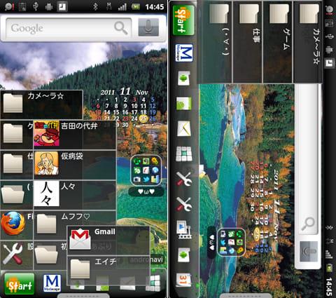 WindHome:PCのように、スタートメニューからマルチウィンドウのように次々と登録したアイコンやフォルダが表示されます