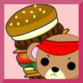 積んでけハンバーガー