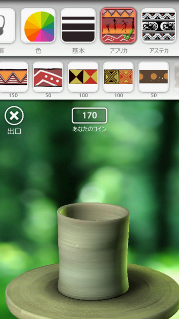 Let's Create! Pottery:集めたコインで新たな素材や図柄等を購入できる