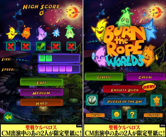 Burn the Rope Worlds:ミニゲームは難易度別・キャラ別にプレイ可能。(左)モードが多彩で毎日更新されるステージもアリ。(右)