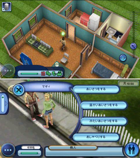 The Sims 3:欲求を満たしたり、願望を叶えたり、意外と忙しいぞ!(上)他のシムとの交流を深めたり、意地悪したり!すべてはプレイヤーの自由だ。(下)