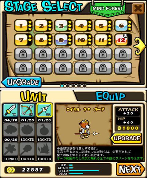 Paladog:5つのワールドに各24ステージ!モードも多数!(上)9種類のかわいい動物のユニットが使用できる!(下)