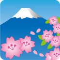 3富士山ライブカメラ