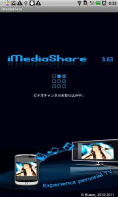 iMediaShare Lite