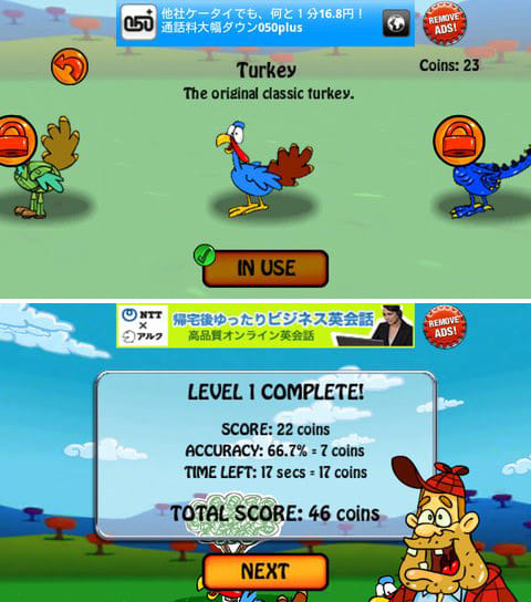 Turkey Blast: Reloaded:隠し要素も沢山あるぞ!(上)スコア表示のコミカルな顔も面白い。(下)