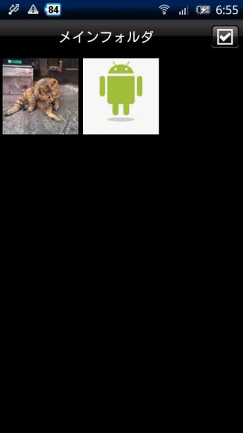 Kii Safe - あなたのギャラリーにプライバシーを:アプリを起動しPINを入力すると、隠したファイルを見られる