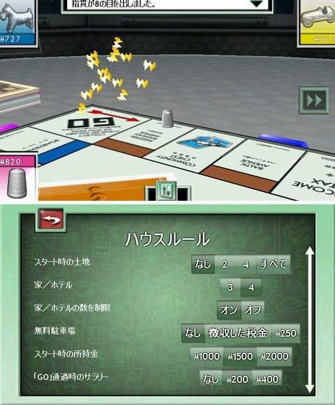 MONOPOLY:ゲームならではの華やかな演出もあり!(上)細かなルールのカスタマイズも可能!(下)