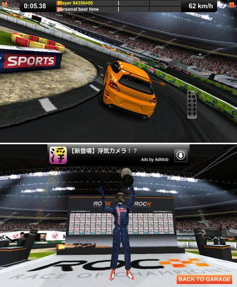 Race Of Champions:車体によって操作感も変化。(上)CHAMPIONSHIPで優勝を目指せ!(下)