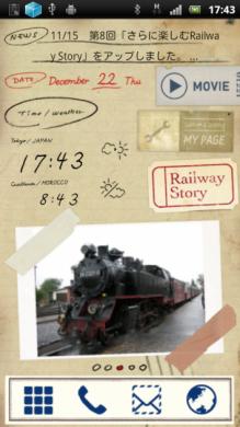 Railway Story Home App