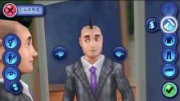 The Sims 3:自分だけのオリジナルのキャラクター「シム」を自由に作成!モヒカンで「ドヤっ?」