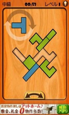 タングラム:頭をやわらかくして解きたいゲーム。