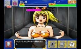 海RPG:パチンコ界のアイドル、マリンちゃんも登場!