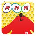 NHKネットラジオ らじる★らじる