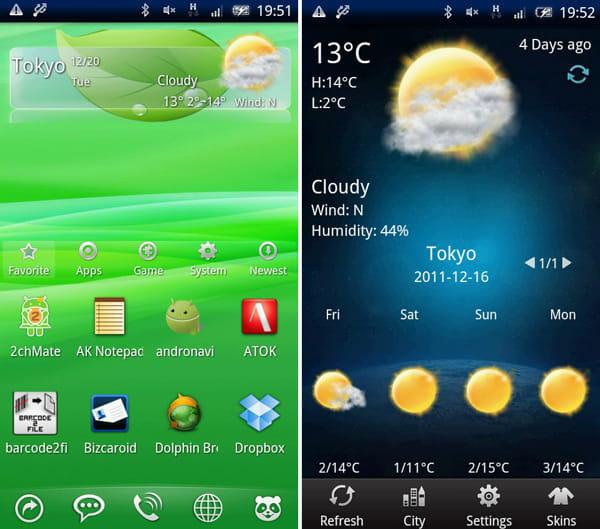 Hi Launcher:天気予報を表示するウィジェット『Clock Weather』
