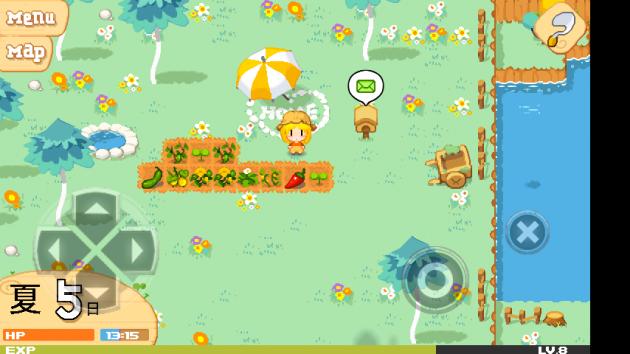 プリンセス農場物語:好きな場所に畑を作ろう