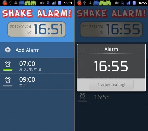 Shake Alarm:残り何回振ればアラームが止まるか表示されるが、必死でそれどころではない