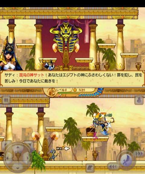 【RPGゲーム】七神器:神を屠る咎人となれ!(上)爽快な操作感が魅力!(下)