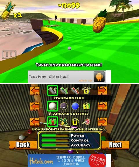 Tiki Golf 2 FREE:カップ前にボールを加速させる仕掛け!良いコースだ。(上)1コースごとに使えるアイテムが増えるのが嬉しい。(下)