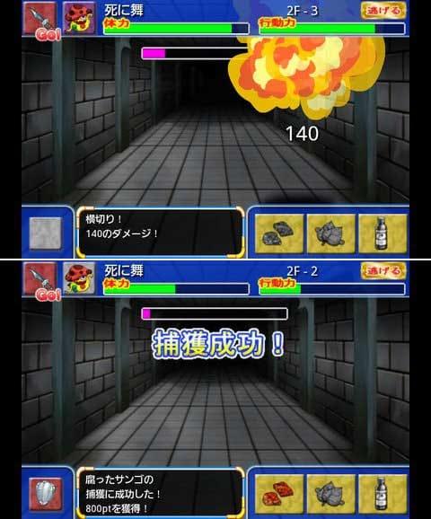 海RPG:敵を直接タッチして攻撃する独特なバトルシステム!(上)50種類以上の敵モンスターを捕獲可能。(下)
