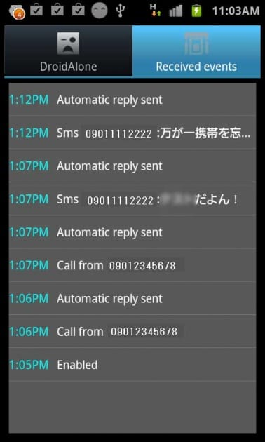 DroidAlone - Missed Calls:「Received events」画面